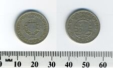 Mozambique 1955 - 2-1/2 Escudos Copper-Nickel Coin - Portuguese Colony