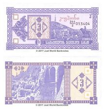 Georgia 3 Laris 1993 P-34 Banknotes UNC