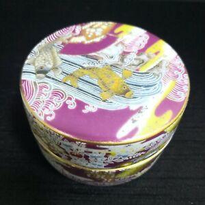 Vintage Antique NHK Japanese Style gold rim porcelain Carp Music Box Collection