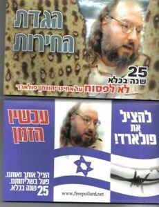 HAGGADAH JONATHAN POLLARD POLITICAL JEW HOSTAGE JUDAICA Jewish Israeli  Exodus