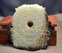 Chinese Vintage Hetian Jade 2 Roaring Dragon Ox Head Bi PEI Delicate Carving LLZ