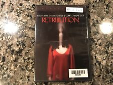 Retribution Dvd! 2006 Horror! (See) Cure & Pulse