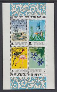 Singapore Sc 115a MNH. 1940 EXPO '70 Souvenir Sheet of 4, fresh, VF.