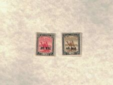 2 1937 Sudan Air Mail Stamp Camel 5 & 10 Milliemes Nice