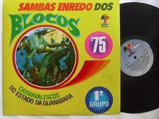 DOS BLOCOS CARNAVALESCOS ~ BRAZIL funk SAMBA vinyl LP ~ HEAR