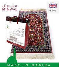 Premium quality Al Haram Luxury Prayer Mat Rug Musalla Made in Madina - Red