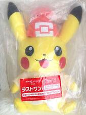 ✨Pokemon sun and moon alola ichiban kuji last one Prize Giant Pikachu plush doll