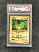 1998 POKEMON BABY PIKACHU 25 PSA 9 Low POP 45! PM Japanese Vending 1st Series