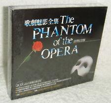 Original Cast Recording The Phantom of the Opera Taiwan 2-CD w/BOX