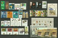 Israel 1996 Complete Year Set - Mint Tabs & Souvenir Sheets