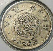 Japan Silver 20 Sen Dragon Coin 1876 Meiji Year 9 Japanese Twenty Sen M9 Type II