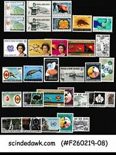 PAPUA NEW GUINEA - SELECTED STAMPS MOSTLY SETS 30V MNH