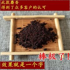 1g Breed high purity drugs Deer Musk Grains Moschus Quality Muskiness Assurance