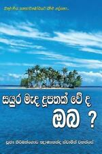 Sayura Meda Dupathak Weda Oba: By Thero, Ven Kiribathgoda Gnanananda