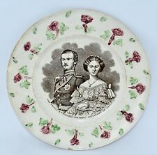 Rare Antique Plate - Prince & Princess Frederic Guillaume of Hesse