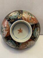 Antique Japanese Fine Imari Gilt Decorated Small Dish Bowl Plate