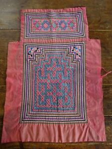 Vtg Hmong Hill Tribes baby carrier Quilt Applique Textile Wall Art Cushion III