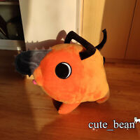 PP Cotton Filled Anime Cosplay Plush Doll Pillow and Decoration Use Indoor Outdoor Pochita Plush Toy 9.8 in as Festival Gift Accompany Children Teen Boys or Girls