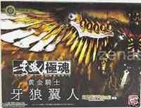 New Bandai Garo Kyoku Tamashii Golden Knight Tsubasabito Limited PAINTED