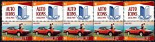 TRIUMPH AUTO ICONS STRIP OF 10 VIGNETTE STAMPS, TRIUMPH TR7