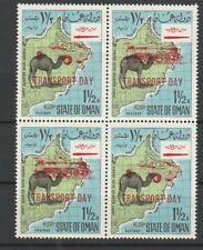 4er Block Oman - Not Verausg. Der Exil-Regierung Mint 1187