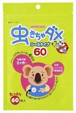 Health_Beauty NEW Wakodo Mushiki tea useless seal type 60 sheets JAPAN F/S SB