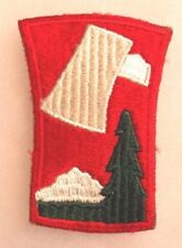WWII VERTICAL RIBBED EMBROIDERED 7TH INFANTRY DIVISION PATCH NEAT APPEARANCE
