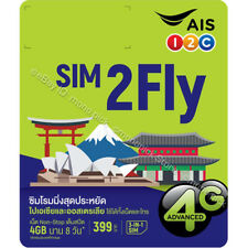 AIS 4GB/8 Days HK India Japan Korea Malaysia Singapore Prepaid Roaming Data SIM