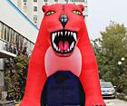 10x17x20 Commercial Inflatable Tiger Advertising Tent Event Wedding Show Party