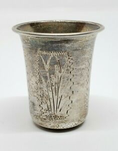 Antique 1860's Signed MK Hungarian 800 Fine Silver Floral Engraved Vodka Cup