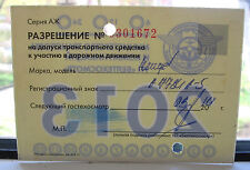 Road Tax License Belarus 2013 certificate of technical control Car Sticker
