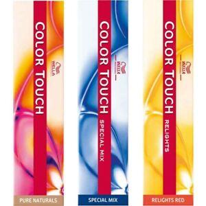 Wella Colour Touch and Colour Touch Plus 60ml Hair Dye Tint FULL RANGE FREE P&P