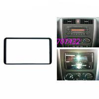 For Suzuki Jimny 2006-2012 Car Stereo Radio Fascia Panel 2 Din Frame Trim Kit