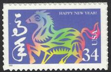 Scott 3559- Happy Chinese New Year, Horse- MNH (S/A) 34c 2002- mint unused stamp
