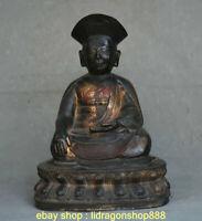 "9,6 "" bouddhisme du Tibet bronze doré statue de Bouddha Je Tsongkhapa  Guru"