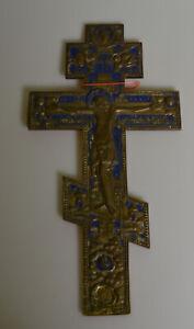 Alt- russische BronzeIkone  Segenskreuz   um 19 Jh. Zentralrussland