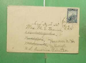 DR WHO 1926 TURKEY ADANA TO USA FORWARDED  g11795