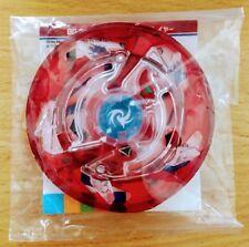 Beyblade Burst BG-08 04 MAXIMUM GARUDA LAYER Collection Vol 8 CONFIRMED Japan FS