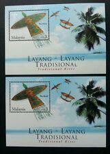 "Malaysia Traditional Kites 2005 Beach Island (ms) MNH *error *broken ""L"" *Rare"