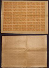 1921, Armenia, 284, Sheet of 81, Mint