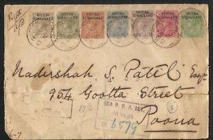 British India overprint British Somaliland Victoria 1905 Registered SEA P.O.A SE