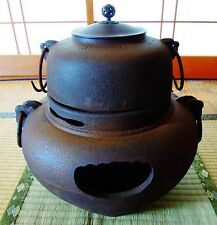 Japanese iron tea kettle Set Chagama Tea Ceremony Iron, bronze lid 0514002