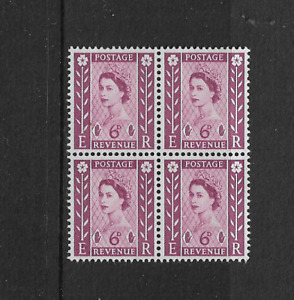 1958 Northern Ireland - GB. - Regional Issues - Block of Four - MNH.
