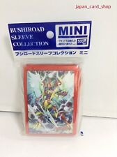 22355 AIR Sleeves(53) 62x89mm Cardfight Vanguard Dragonic Kaiser Vermillion