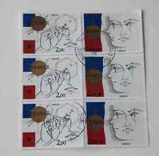 Timbre france PARIS 1981 Trémois Philexfrance planche de 6 x 2 francs oblitérés
