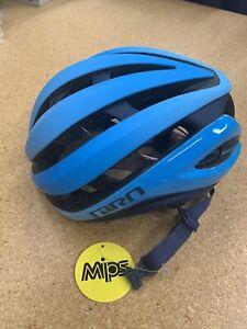 Giro Aether MIPS Helmet (Size Medium)