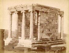 Albumen Acropolis Greece 11 or 9? Dimitris Constantine Athens Athanasiou