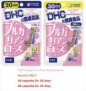 DHC Bulgarian Rose Supplement 20/30 days Soft Capsules