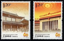 China 2014-21 60th Anniv. of National People's Congress 人大60周年 MNH