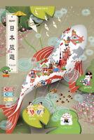 Japan Artistic Sumo Geisha Carp Vintage Travel Poster 12x18 inch